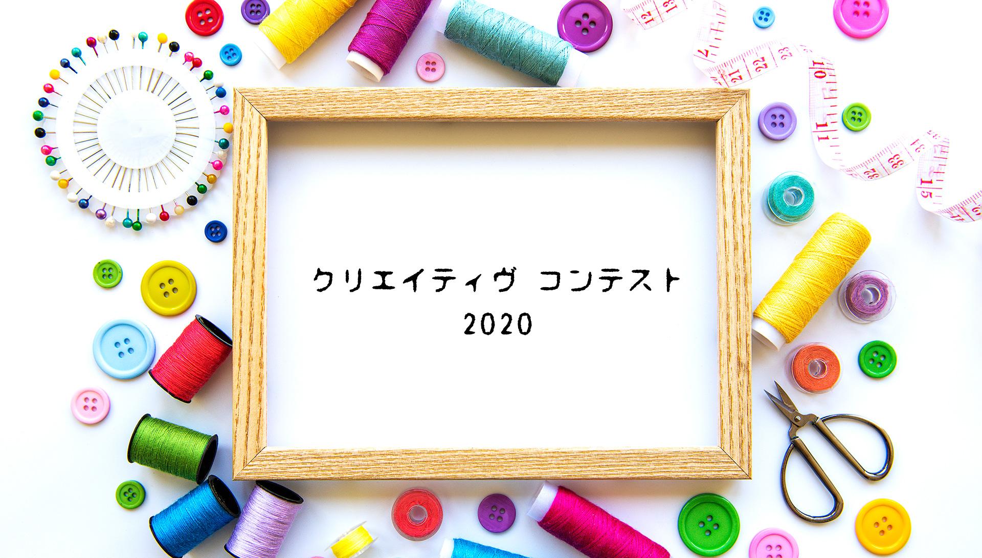 i_20201129