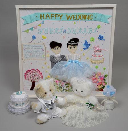 刺繍フレームとぬいぐるみ HAPPY WEDDING!!