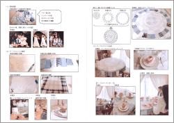 思い出の服や布を使ったテーブルクロスの製作&テーブルコーディネート