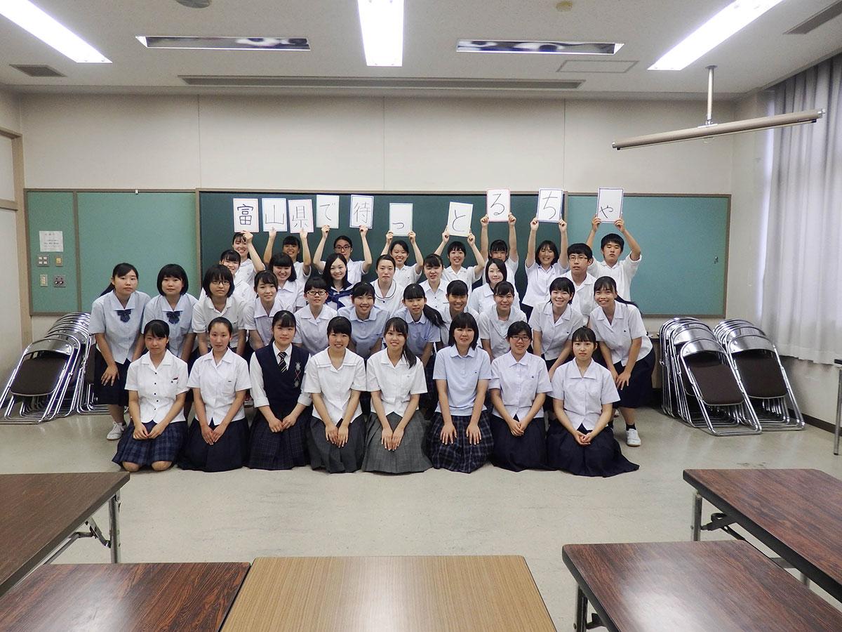 生徒実行委員会